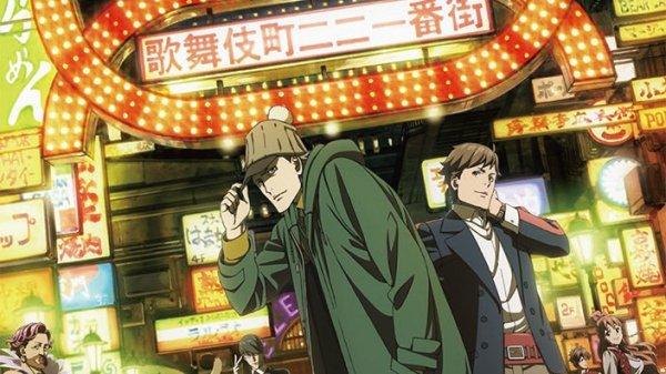 Shinjuku-ku Kabuki-chō TV anime om nattelivet der