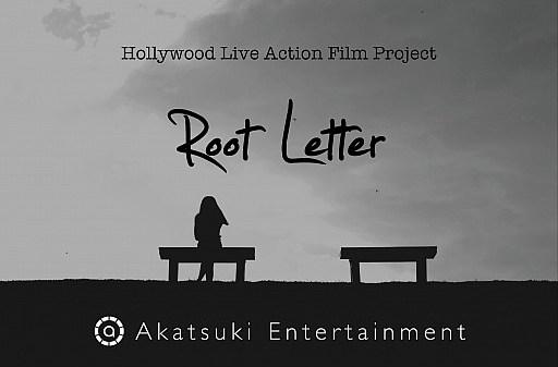 Root Letter spil kommer som Hollywood film