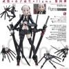Heavily Armed High School Girls - figma Shi