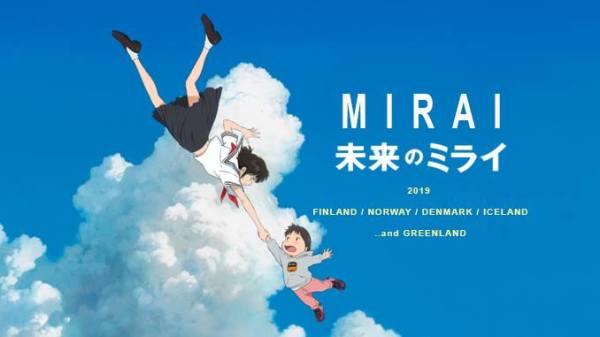 Mirai filmen kommer i de skandinaviske biografer