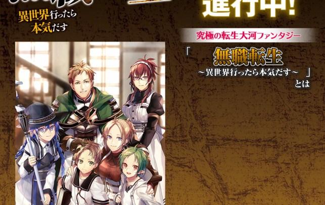 Mushoku Tensei: Jobless Reincarnation romaner får anime