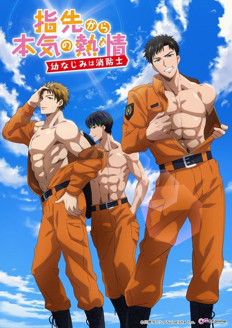 Brandmands romance manga kommer som anime