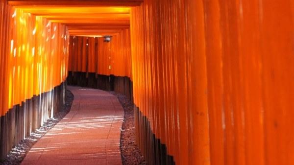 Udforsk Fushimi Inari Taisha helligdommen i Kyoto virtuelt