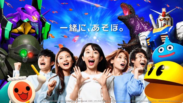 Ny anime og spil indendørs underholdnings-sted
