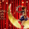 Reklame for første Sailor Moon show restaurant