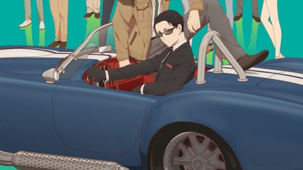 The Millionaire Detective anime udskyder ny afsnit på grund af COVID-19