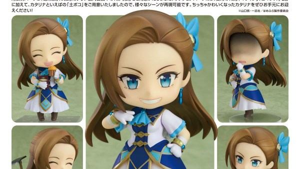 My Next Life as a Villainess: All Routes Lead to Doom! Nendoroid Catarina Claes