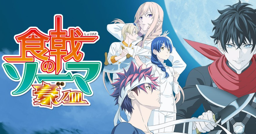 12. Food Wars! The Fifth Plate