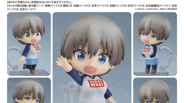 Nendoroid Uzaki-chan wa Asobitai! / Uzaki-chan Wants To Hang Out! Hana UzakiHana Uzaki