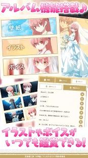 TONIKAWA: Over The Moon For You vækkeur app
