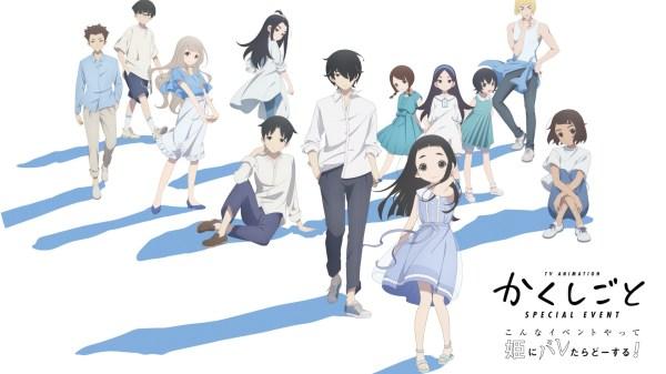 Kakushigoto TV anime får en opsamlings film