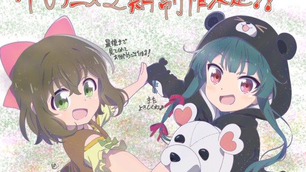 Kuma Kuma Kuma Bear anime får anden sæson