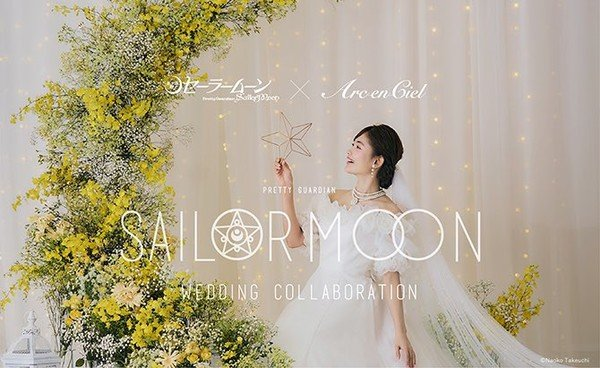 Sailor Moon bryllups menu
