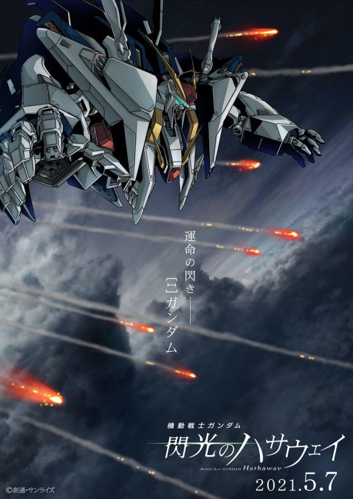 Gundam: Hathaway film første fulde trailer