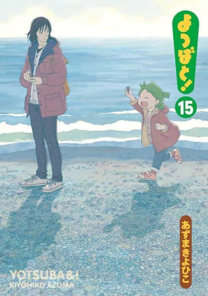 Yotsuba&! får nyt bind efter 3 år