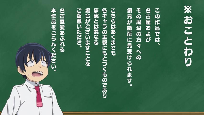 Yatogame-chan Kansatsu Nikki anmeldelse