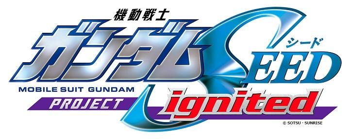 Mobile Suit Gundam SEED sequel anime film i produktion