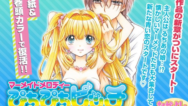 Mermaid Melody: Pichi Pichi Pitch mangaen får efterfølger til august