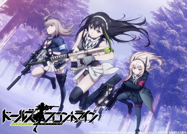 Girls' Frontline TV anime kommer i 2022