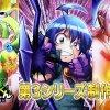 Welcome to Demon School, Iruma-kun TV anime serien får 3. sæson