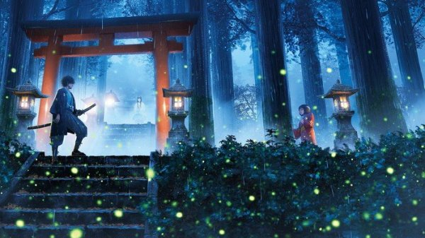 Kijin Gentōshō historiske romaner laves til anime