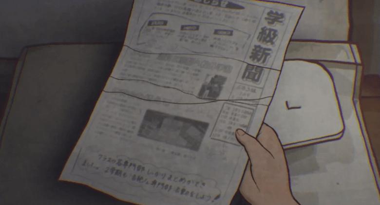Screenshot (5596)