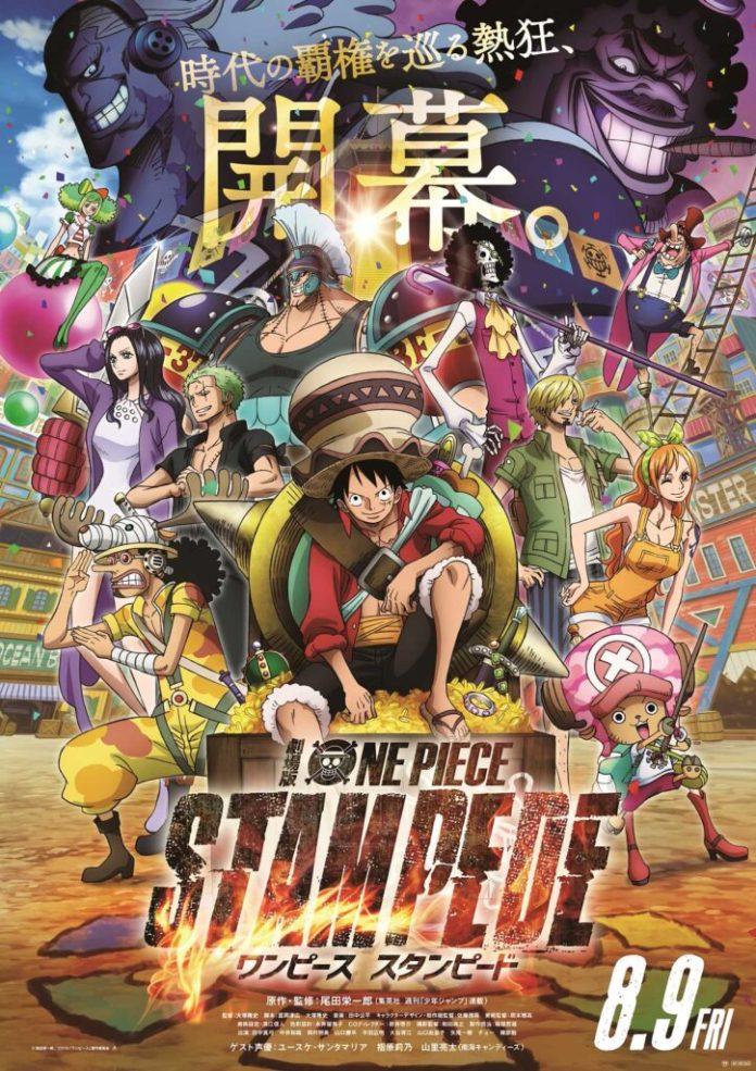One Piece: Stampede Reaches New Box Office Milestone|Crosses $93 Million USD