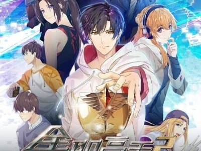The King's Avatar Season 2 (Quan Zhi Gao Shou) Releasing 25 September