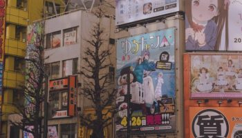 Perception Of Anime In Japan VS Rest Of World