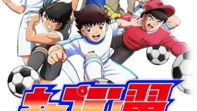 Captain Tsubasa - Anime Review