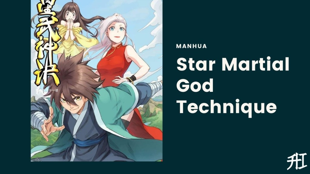 Star Martial God Technique