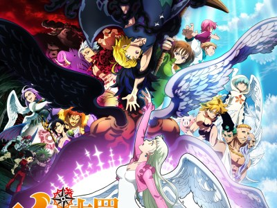 The Seven Deadly Sins: Dragon's Judgement New Visual