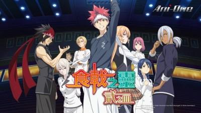 Ani-One Asia Adds Food Wars!: Shokugeki no Soma The Second Plate (Season 2) As 1 Million Gift