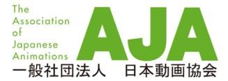 Association of Japanese Animation