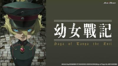 Ani-One Asia Adds Saga of Tanya the Evil