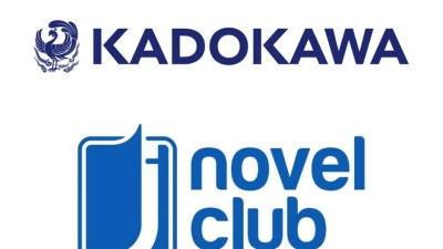 Kadokawa Corporation Acquires Majority Stake In J-Novel Club