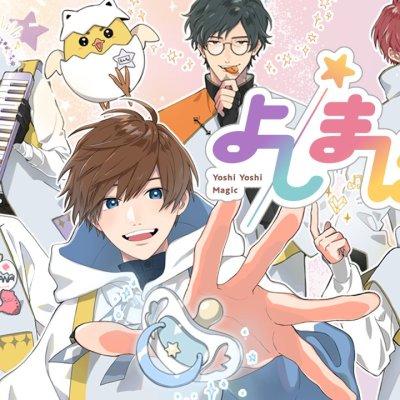 Yoshimaho: Yoshi Yoshi Magic New Original Anime Revealed By DLE