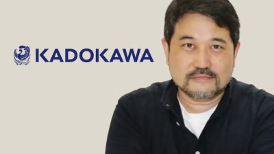 Studio KADAN New 3DCG Animation & VFX Production Company by KADOKAWA