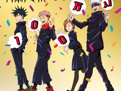 Jujutsu Kaisen Anime Celebrates 1 Million Followers On Twitter Account