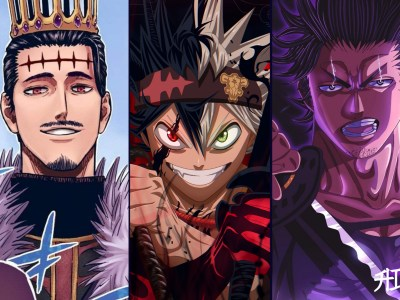 Top 13 Strongest Characters in Black Clover