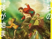 Atsuko Ishizuka-directed Goodbye, Don Glees! Anime Film Reveals Cast, Staff & 2022 Release