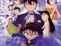 Detective Conan Movie: The Fist of Blue Sapphire Subtitle Indonesia