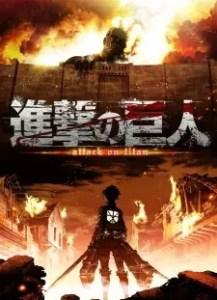Attack On Titan ผ่าพิภพไททัน ภาค 1