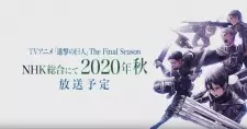 Attack on Titan Season 4 ผ่าพิภพไททัน 4 พากย์ไทย