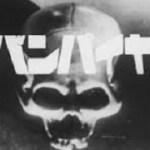 バンパイヤ 【概要・あらすじ・主題歌・登場人物・声優】