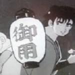 佐武と市捕物控 【概要・あらすじ・主題歌・登場人物・声優】