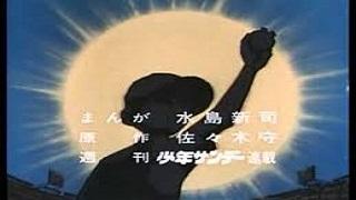 男どアホウ甲子園 【概要・あらすじ・主題歌・登場人物・声優】