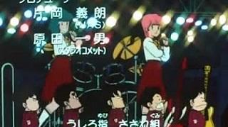 ハイスクール!奇面組 【概要・あらすじ・主題歌・登場人物・声優】