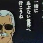 ドクター秩父山 【概要・あらすじ・主題歌・登場人物・声優】