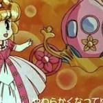 花の魔法使いマリーベル 【概要・あらすじ・主題歌・登場人物・声優】